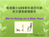 We're Going on a Bear Hunt 劇本