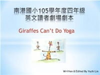 Giraffes Can't Do Yoga