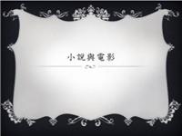 小�f�c�影2018